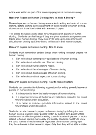sqa engineer resume students essays linear induction motor problem solution essay outline