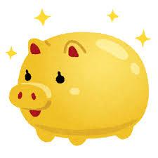 金の豚のイラスト   かわいいフリー素材集 いらすとや