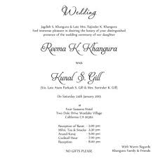 Wedding Invitation Cards Wordings In English Newmediaconventions Com