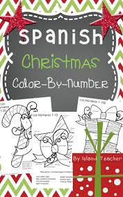 Printable Coloring Pages spanish christmas coloring pages : El Da de San Valentn - Memory Game & Coloring Page {Freebie ...