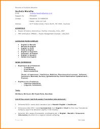Computer Science Resume Template Latex Student Word Pdf Beautiful