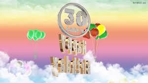 Happy Birthday 30 Jahre Geburtstag Video 30 Jahre Happy Birthday To