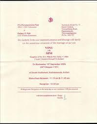 the best wedding invitation blog wedding cards online trivandrum Wedding Invitation Cards Kannur wedding cards online trivandrum Wedding Invitation Templates