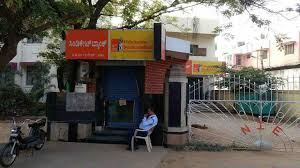 Syndicate Bank Syndicate Bank Narrows Q1 Loss To Rs 980 Cr As Bad Assets