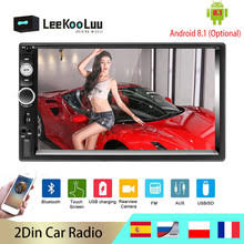 <b>7 Hd Player Mp5</b> Touch Screen Digital Display reviews – Online ...