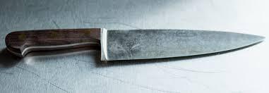 Misono Swedish Carbon Steel Chefu0027s Knife Gyutou 83inch 210mm Carbon Steel Kitchen Knives