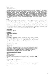 strength and conditioning resume 17099