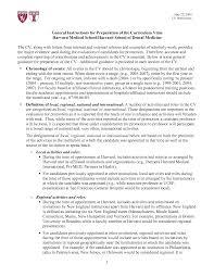 Sample Resume Of Harvard Students Resume Templates