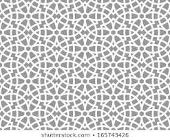 Arabic Pattern Arabic Pattern Images Stock Photos Vectors Shutterstock