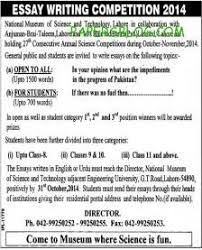 essay writing competition in hyderabad thesis on english writing essay writing competition in hyderabad