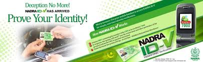 Nadra Centre Call - Home Facebook