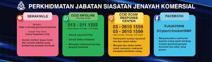 Bank <b>Islam</b> Malaysia Berhad