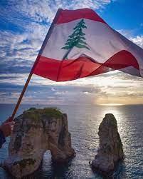 """جمهورية لبنان   𝐋𝐞𝐛𝐚𝐧𝐨𝐧 🇱🇧 on Instagram: """"١ أيلول ١٩٢٠، المئوية  الأولى لتأسيس لبنان الكبير، الجمهور…   Lebanon flag, Pretty wallpapers  backgrounds, Beirut"""