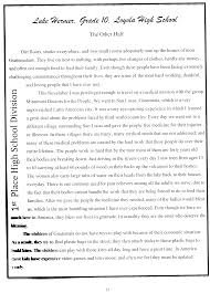 examples of essays about life cover letter examples of essay about life example of essay about