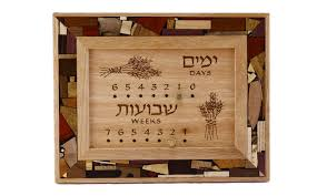 omer counter bar mitzvah gift wall table wooden omer counter judaica gifts