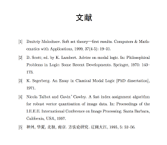 Bibliographies How To Change Chinese Reference Format In Biblatex