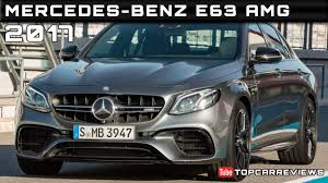 2017 Mercedes-Benz E63 AMG Review Rendered Price Specs Release ...