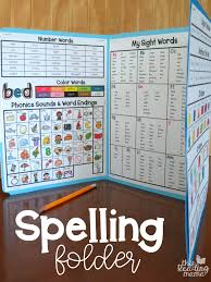 Spelling Folder With Free Printables This Reading Mama