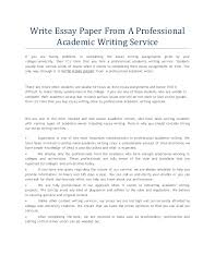 Error Free Academic Paper from Professional Writing Services SlideShare ACADEMIC ESSAY WRITING SERVICE