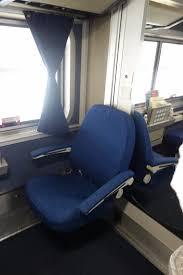 Amtrak Auto Train Seating Chart Review Taking The Auto Train To Walt Disney World