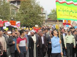 Image result for راهپیمایی 96