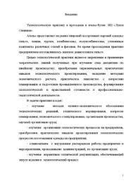 Отчет по практике на примере ИП Луиза Скипина Отчёт по практике Отчёт по практике Отчет по практике на примере ИП Луиза Скипина
