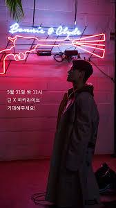 fy-dean   Kwon hyuk, Dean, Kpop aesthetic