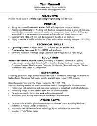 technical skills resume computer science software engineering programming  resume sample software skills to list on resume