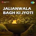 R.S. Choudhury Jallianwalla Baag Ki Jyoti Movie