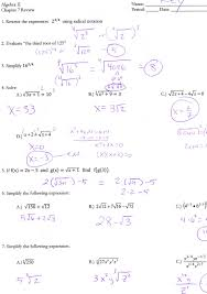 formidable algebra 2 solving quadratic equations test about 2020719