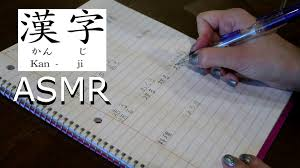 ese kanji writing practice asmr soft spoken pencil and ese kanji writing practice asmr soft spoken pencil and paper noises