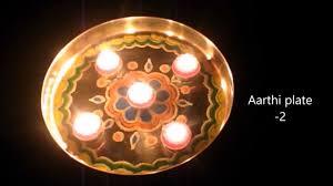 How Many Lamps To Light In Pooja Room In Kannada Mangala Aarti Songs Kannada For Varamahalakshmi
