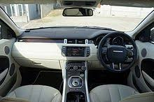 land rover evoque 2014 interior. interior land rover evoque 2014