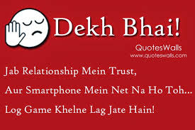 Funny Dekh Bhai Quotes in Hindi | Quotes Wallpapers