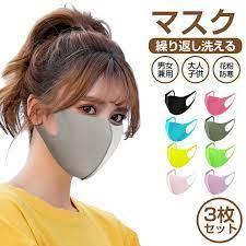 ウレタン マスク 効果 ある のか