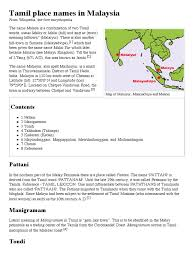 Tamil Place Names In Malaysia Wikipedia The Free Encyclopedia