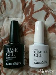 Базовый <b>гель Base Gel</b> и <b>гель</b> для <b>Solomeya</b> купить в Санкт ...