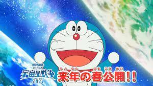 Doraemon The Movie Nobita's Little Star Wars 2021-2022 Announcement