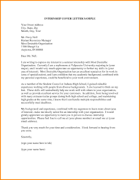 7 Cover Letter Internship Sample Foot Volley Mania