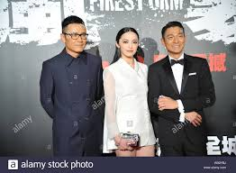 From left) Hong Kong actor Michael Miu, Chinese actress Yao Chen, Hong Kong  singer and actor Andy Lau pose during the opening ceremony for the 56th A  Stock Photo - Alamy