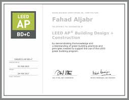 115 How To Be Leed Certified 55 Water Building Is Now Leed Gold