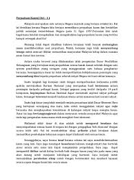 moral essay essay on moral education in hindi moral folio essay  contoh essay folio pendidikan moral contoh essay folio pendidikan moral