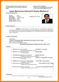 Pharmacist Resume Pharmacist Resume Templates 2017 Cv For
