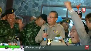 Resultado de imagem para Doze meninos e o técnico de futebol são retirados de caverna após três dias de resgate na Tailândia