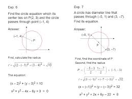a circle has diameter line that p through 5 1 and