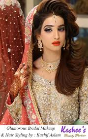 kashee s beauty parlour bridal make up