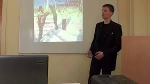 Защита диплома Владимир Железных