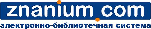 серия 'Лингвистика' №5, 2014 г.