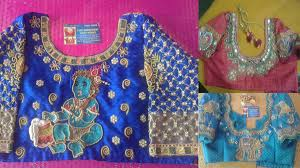 Full Embroidery Blouse Designs Embroideryblouse Hashtag On Twitter