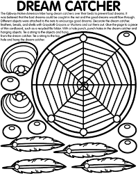 Dream Catcher Worksheet Custom Dreamcatcher Coloring Page GetColoringPages